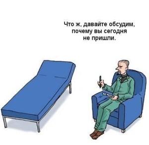 пациент не пришел